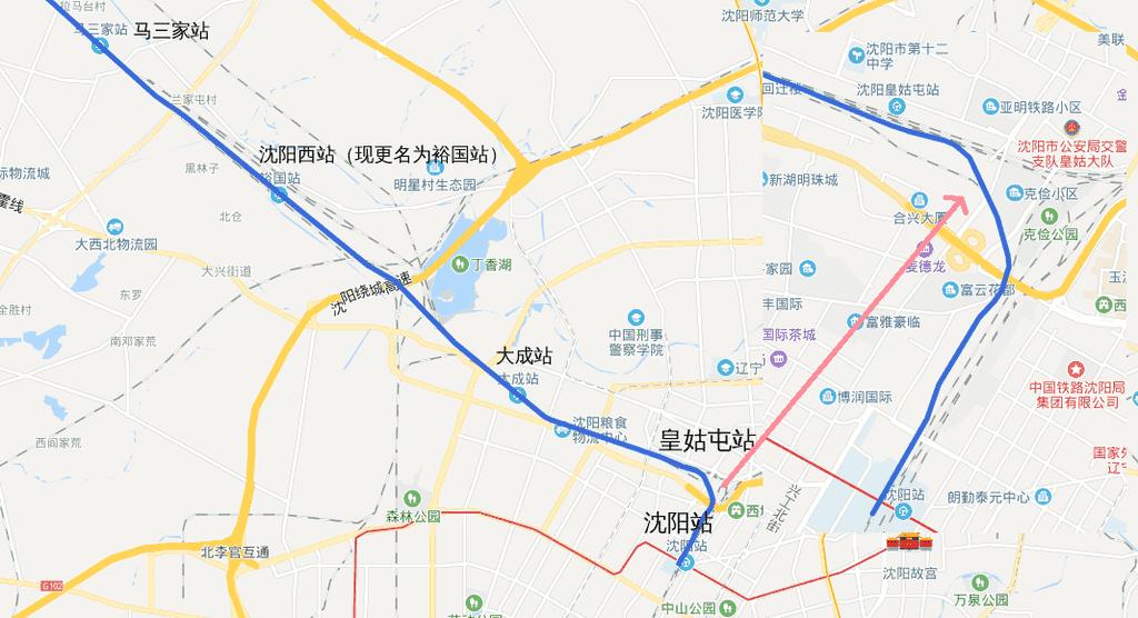 沈阳~山海关方向的火车,进出皇姑屯的行驶路线