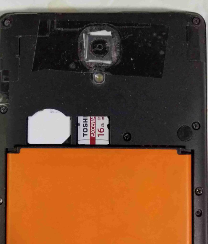 图4:经过处理的摄像头