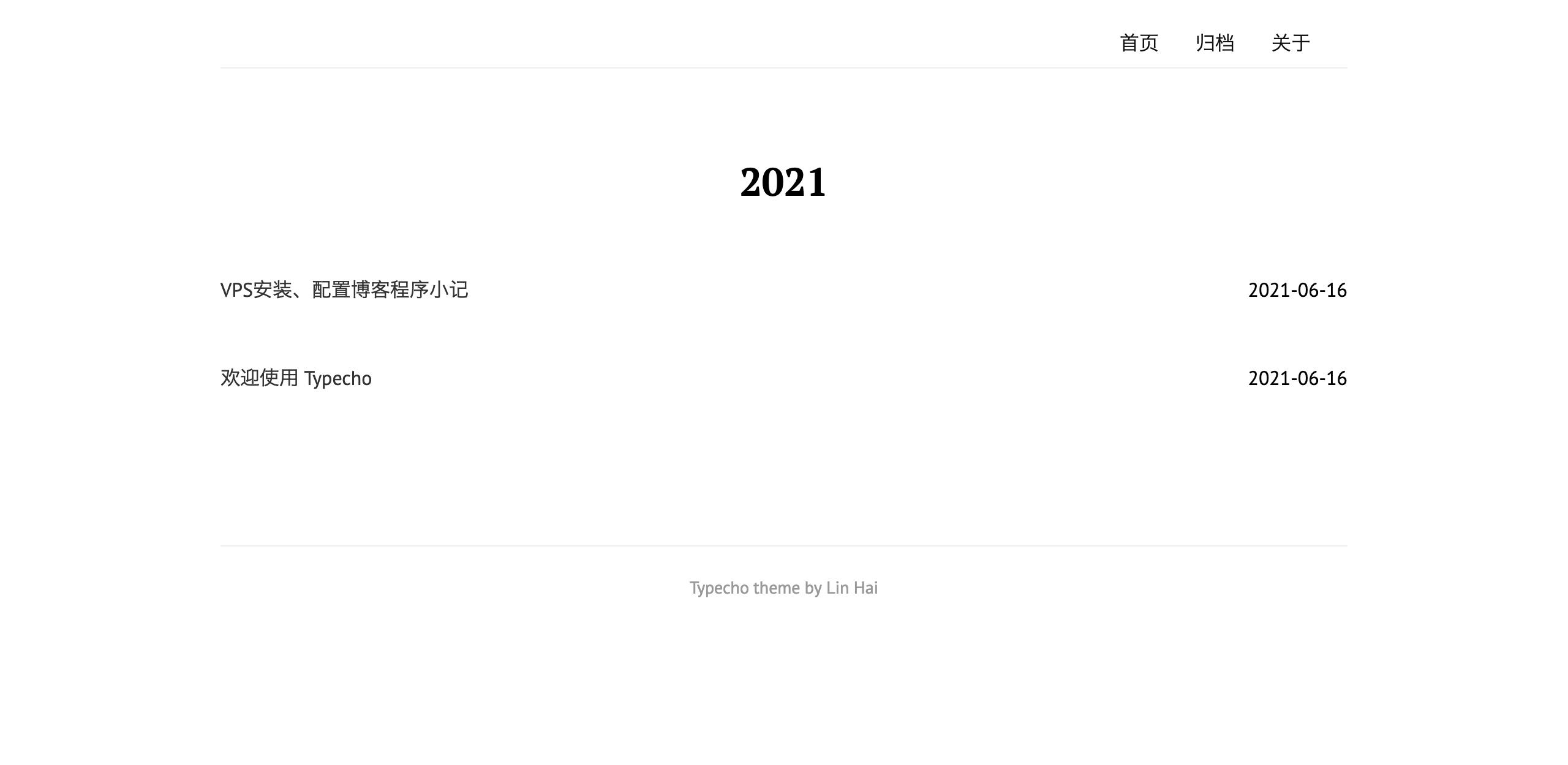 Write主题归档页面的样式